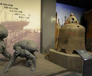 第四单元1904-1945  日俄战争旅大战事与日本对大连的统治